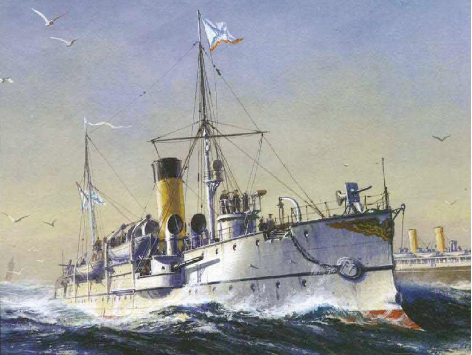 канонерская лодка отважный